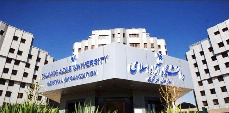 افشای سند یک فروپاشی در دانشگاه آزاد اسلامی
