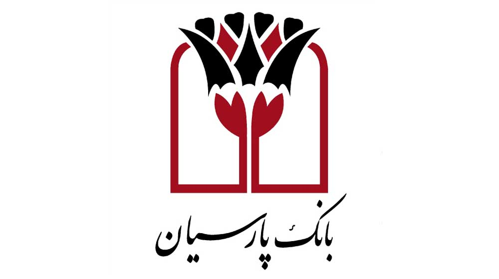 صفحه ویکی پدیای بانک پارسیان