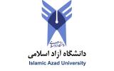 کارکنان و اساتید دانشگاه آزاد اسلامی قربانی تبعیض و تصمیمات غلط مدیریتی
