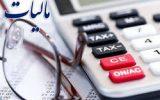 چگونگی دریافت مالیات از خانههای لوکس/ حذف معافیت مالیاتی از موسسات کنکور