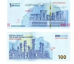 ایران چک 100هزار تومانی