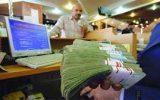 افزایش ۴۰ درصدی سپرده های بانکی و خروج پول از بورس