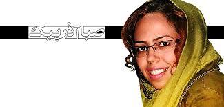 صبا آذرپیک بازداشت