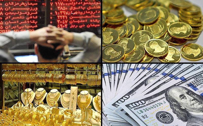 قیمت سکه، قیمت دلار و قیمت طلا امروز یکشنبه 26 بهمن 99