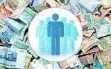 جزئیات یارانه معیشتی جدید / زمان پرداخت + مبلغ پرداخت و مشمولان