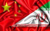 تأثیر قرارداد ایران و چین بر قیمت دلار / اثرگذاری روانی نه قیمتی