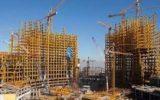 رکود بی سابقه ساخت و ساز مسکن در تهران