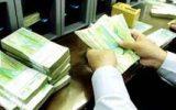 افزایش ۴۲ درصدی سپردههای بانکی
