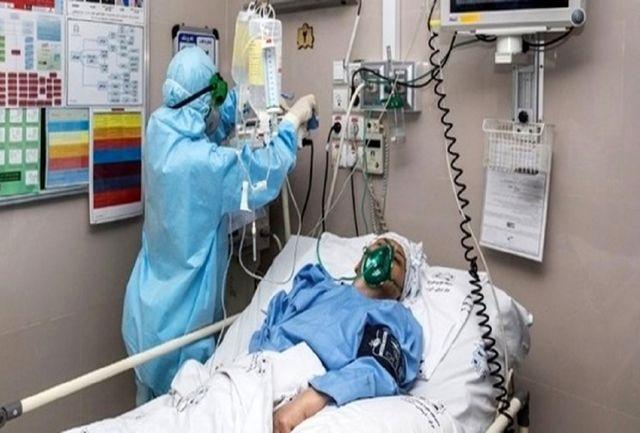 هزینه درمان کرونا در تهران هزینه درمان سرپایی کرونا