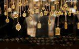 قیمت سکه ، قیمت طلا و قیمت دلار امروز چهارشنبه ۲۵ فروردین ۱۴۰۰