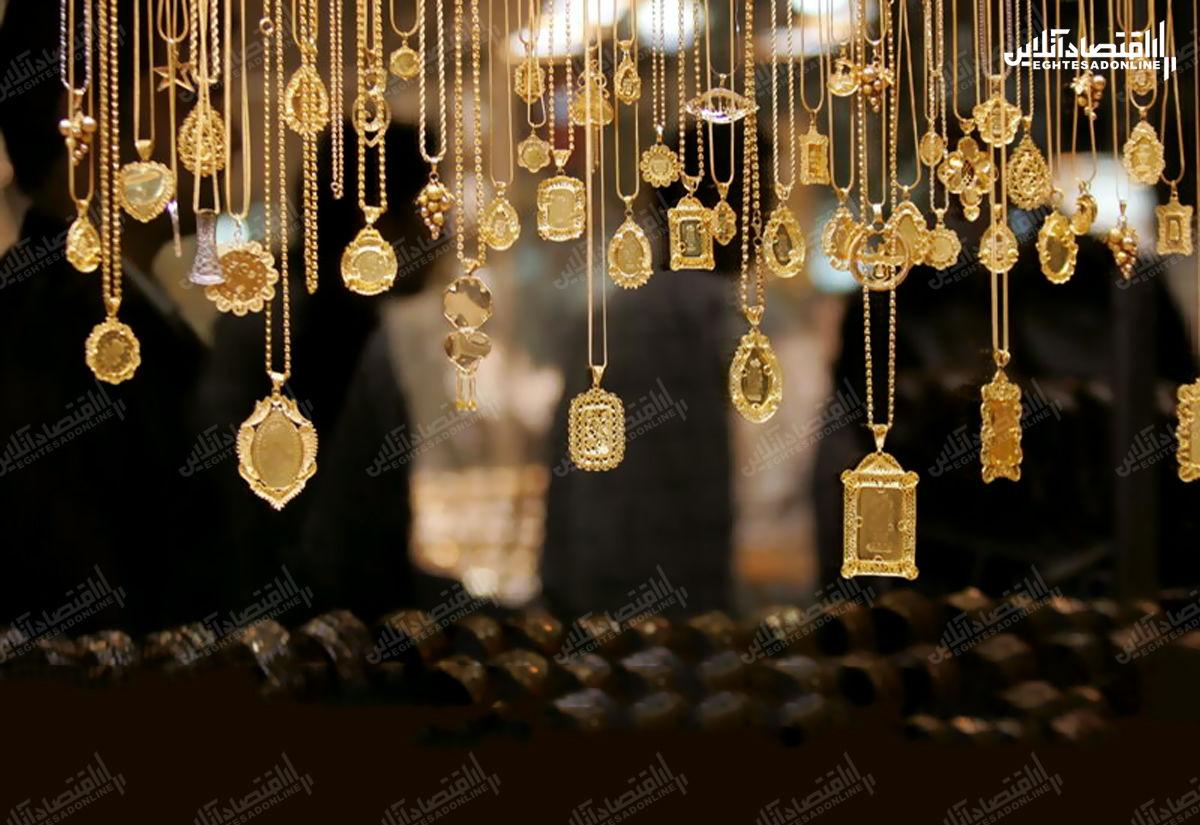 قیمت سکه ، قیمت طلا و قیمت دلار امروز چهارشنبه 25 فروردین 1400