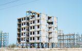 تغییر در میزان و دوره بازپزداخت وام ساخت مسکن