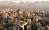 خانه های ۶۰۰ میلیونی تهران