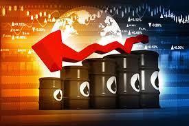 قیمت نفت