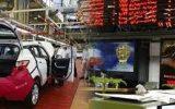 تصویب «عرضه خودرو در بورس کالا» در کمیسیون صنایع مجلس