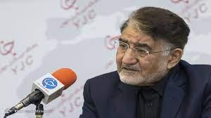 پولهای بلوکه شده ایران در عراق
