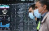 حاشیههای بورس امروز ۲۳ فروردین / شیب نزولی شاخص کاهش یافت