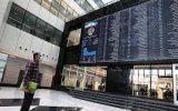 مهمترین حواشی بورس امروز ۳۰ فروردین / صندوقهای دولتی مثبت شدند