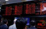 پیشبینی بورس فردا ۲۴ فروردین / سیگنال امروز بازار به سرمایهگذاران