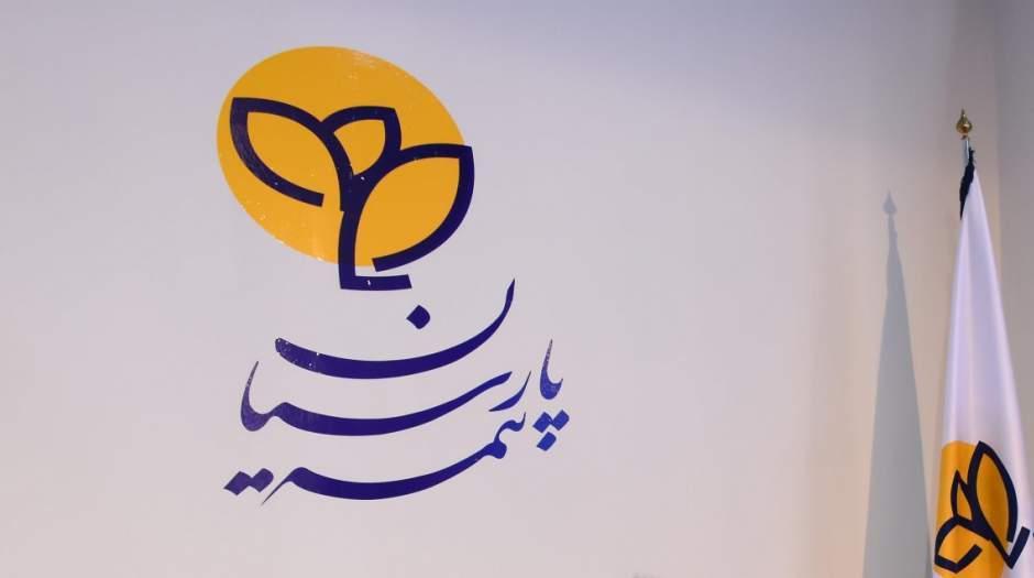 بیمه پارسیان جشنواره بیمه گزاران اسامی برندگان