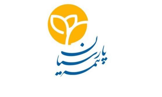 بیمه پارسیان تخفیفات بیمه ای سالروز آزادسازی خرمشهر جشنواره بیمه ای