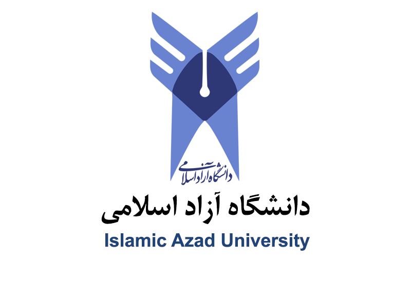 تغییر حق شیفت پرسنل حفاظت فیزیکی دانشگاه آزاد اسلامی