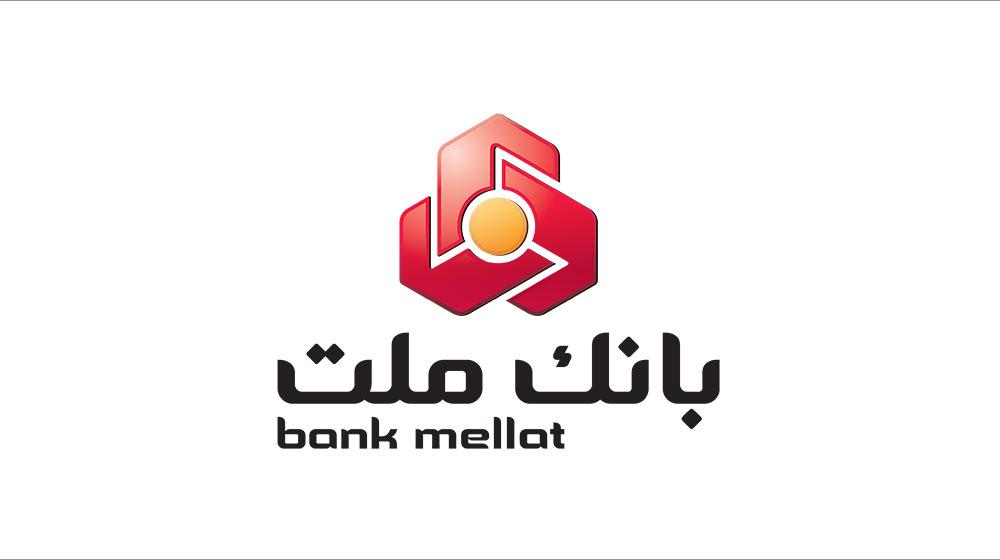 جزئیات هک شدن بانک ملت افشای اطلاعات 30 میلیون کاربر