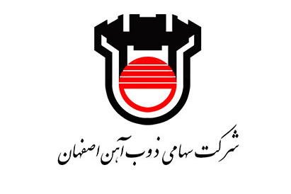 ذوب آهن اصفهان کاهش تولید