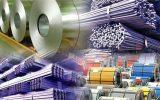 گره مافیایی در عرضه محصولات معدنی به بورس کالا یا عدم تشخیص راه حل؟