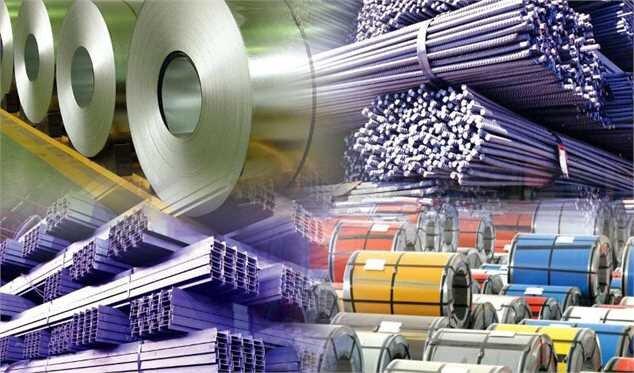 مافیای بازار فولاد عرضه محصولات معدنی در بورس کالا