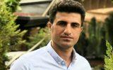 محسن لرستانی آزاد شد