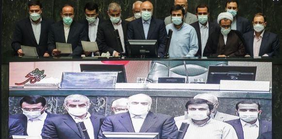 نتایج انتخابات هیئت رئیسه مجلس
