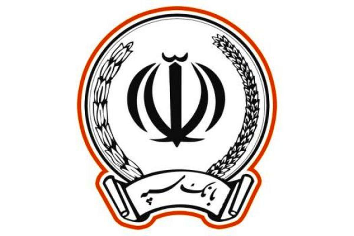 کارکنان بانکهای ادغامی استان خوزستان چقازردی بانک سپه
