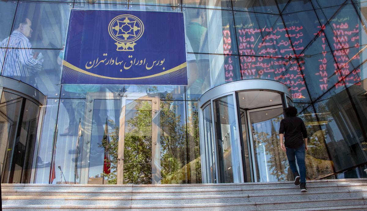 کاهش درآمد شرکت بورس اوراق بهادار تهران
