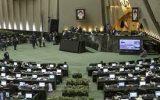 نحوه تعیین هزینههای رسیدگی در شوراهای حل اختلاف اصلاح شد