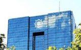 هشدار بانک مرکزی نسبت به اجاره دهندگان کارت ملی