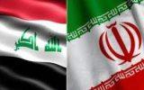 چگونگی پرداخت بدهی گازی عراق به ایران بررسی شد