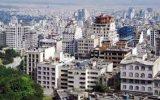 ساخت بیش از ۳.۵میلیون مسکن شهری دولت تدبیر و امید