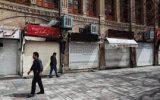 رایزنی اتاق اصناف برای کاهش مالیات در شرایط کرونایی