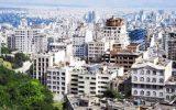 عقبگرد بازار مسکن در مناطق پر تقاضا در تهران