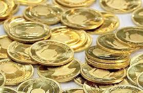 قیمت روز طلا