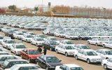 دستورالعمل قیمت گذاری فقط برای خودروهای سواری پُرتیراژ است