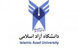 به داد اساتید دانشگاه آزاد برسید تبدیل به ترند شد / جناب طهرانچی پیام مسئله آشکار است