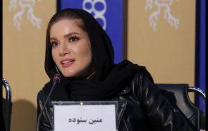 بیوگرافی متین ستوده همسر علی زندی