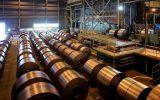 سهم ۹۴درصدی گروه فولاد مبارکه از تولید ورق گرم کشور در ۲ ماهه اول ۱۴۰۰