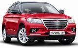 قیمت خودروهای گروه بهمن امروز شنبه ۵ تیر ۱۴۰۰