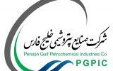 ریزش ۱۷۵ هزار میلیارد ریالی پرتفوی بورسی صنایع پتروشیمی خلیج فارس در سه ماه