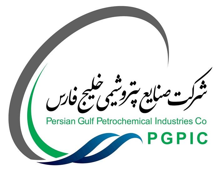 پرتفوی بورسی صنایع پتروشیمی خلیج فارس
