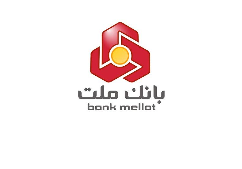 کاهش 736 میلیارد ریالی بانک ملت تسهیلات اعطایی