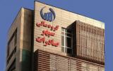 گروه مالی سپهر صادرات ( وسپهر ) ۱۱ هزار میلیارد ریال از ارزش پرتفوی بورسی خود را از دست داد